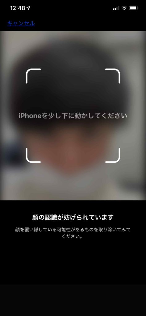 フェイス id マスク